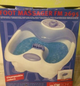 Гидромассажная ванночка для ног FM 2695