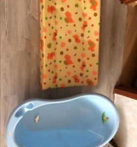 Ванночка и пеленальная доска новая