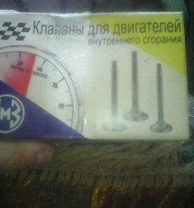 От москвича клапона