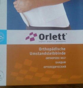 Новый бандаж ортопедический дородовый