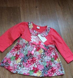 Новое платье на 1-2 года