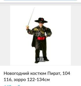 Новогодний костюм зорро 122-128