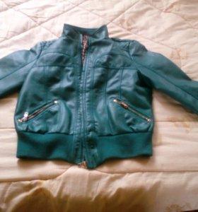 Коженая куртка.