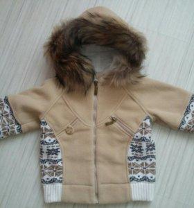 Куртка gakkard