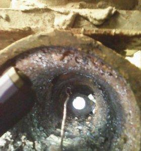 Устранения засоров канализации