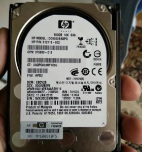HP DG0300BAQPQ 300GB HDD SAS 10K