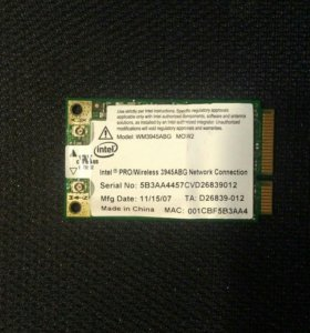 Сетевая карта для ноутбука Intel 3945abg