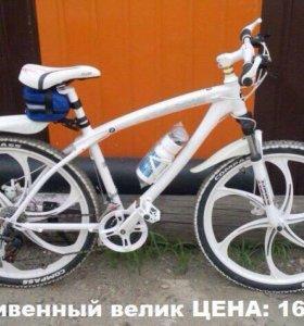 Велосипед красивенный