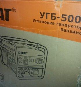 Генератор бензиновый 5000вт. с электрозапуском
