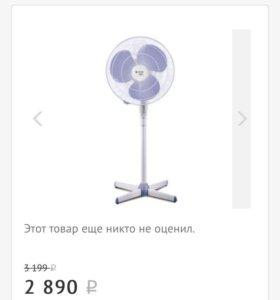 Вентилятор Vitek vt -1909