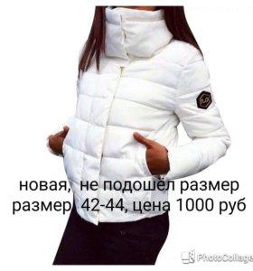 Новая куртка осень- весна и дубленка