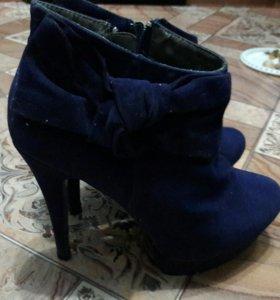 Обувь Ботильоны Centro