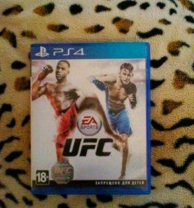 UFC продажа или обмен