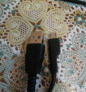 Uzb кабель для андроид