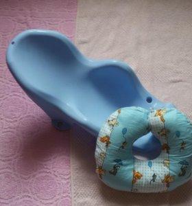 Горка и круг для купания малыша