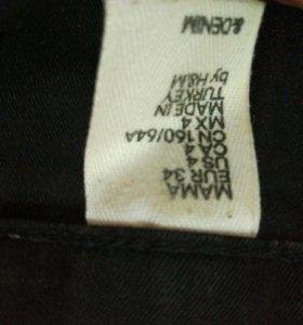 Штаны для беременной