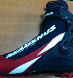 Ботинки Madshus