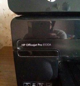 HP OfficejetPro 8500A