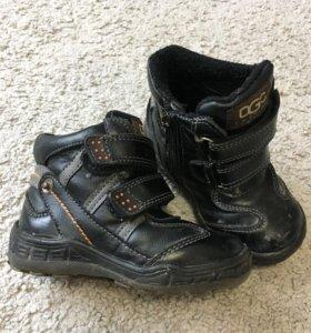 Ботиночки нат,кожа
