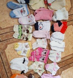 Детские б/у носки