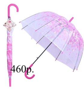 Зонт полуавтоматический