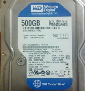 Жесткий диск 500гигабайт