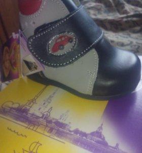 Ботинки первый шаг. Новые!!