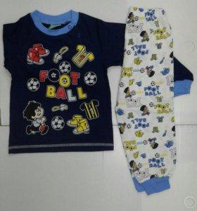 Новая пижама для мальчика