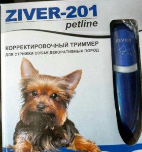 Триммер для собак