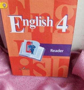 Reader 4 класс.по английскому языку