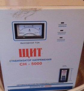 Стабилизатор 5000