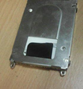 Жёсткий диск для ноутбука