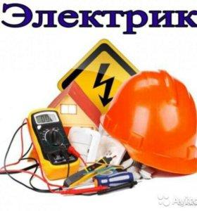 Предоставляем услуги электрика и электромонтажника