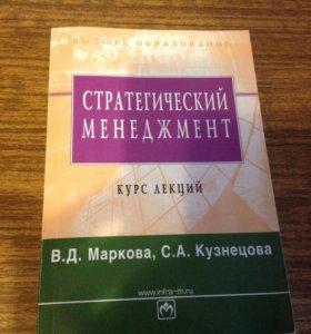 СМ курс лекций
