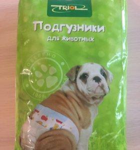 Подгузники для животных