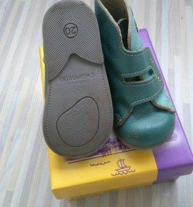 Ботиночки, размер 20