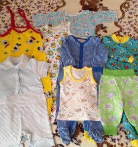 Детские вещи на малыша (8 предметов)