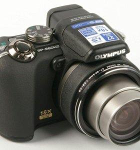 Фотоаппарат Olympus SP-560 UZ