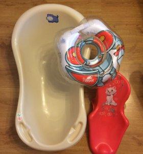 Ванночка, круг, горка