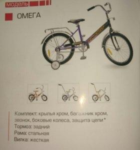 Велосипед 3-10 лет
