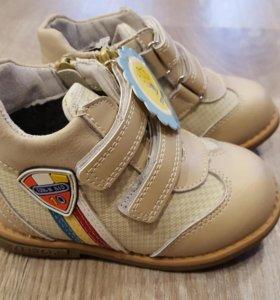 Ботинки демисезонные Новые!