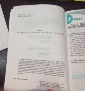 Activity Book по английскому языку