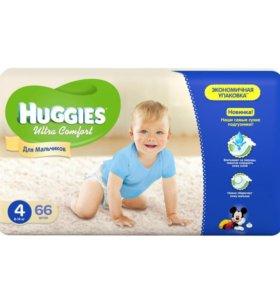 Подгузники хаггис (huggies)