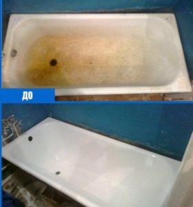Обновление эмали ванн