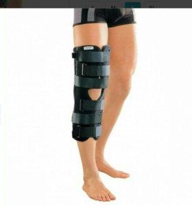 Тутор (шина) для коленного сустава
