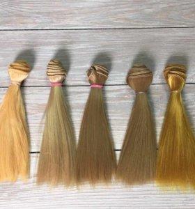 Трессы для кукол (волосы)
