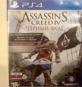 Assassin's creed IV black flag для PS4