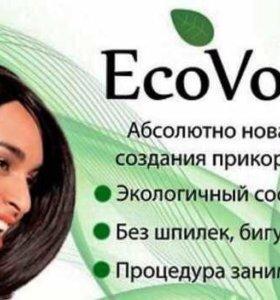 EcoVolum безопасный и быстрый прикорневой объём