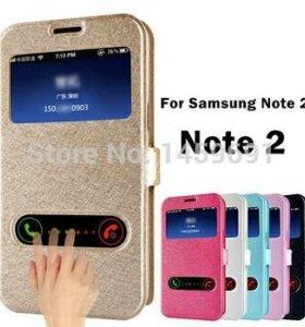 Для Samsung Note 2