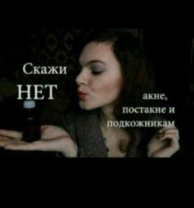 Болтушка Дермацетил